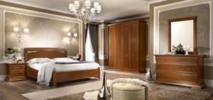 Sypialnia Treviso Ciliegio
